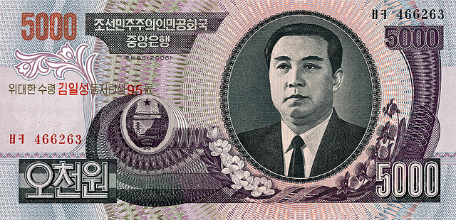 North Korean 5000 Won