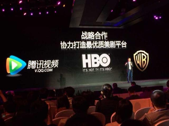 Tencent's Digital Media Marketing Department manager gives speech regarding the collaboration between HBO and Tencen Video (v.qq.com)