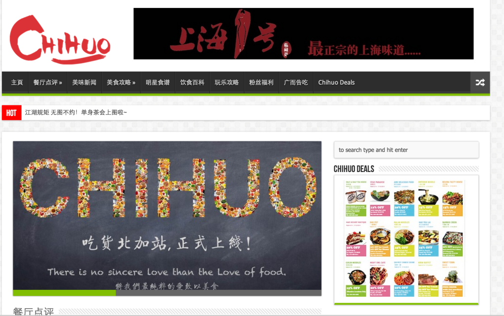 Front page of Chihuo